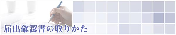 ttl_bnr[2]