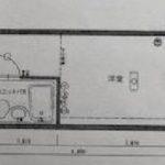 JR新宿駅8分 15㎡のデリヘル事務所(3階)☆風俗承諾可