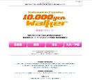 激安風俗1万円ウォーカー | 1万円以下の格安風俗・激安風俗店専門情報サイト
