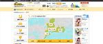 よるともネット/池袋・新宿・渋谷などのデリヘルや東京の風俗情報を毎日更新!